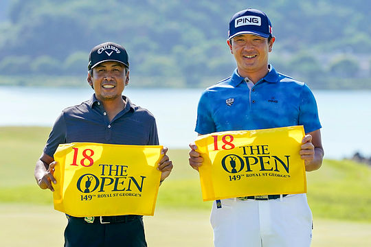 Juvic Pagunsan and Ryutaro Nagano