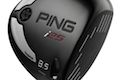 PING Golf introduces all-new i25 Series