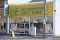 Drummond Golf founder passes away at 84