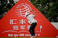 McIlroy takes two shot lead at HSBC Champions