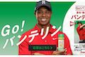 Things heat up for Tiger Woods in Japan