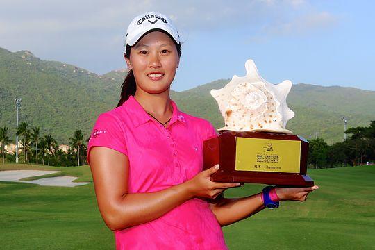 Xi Yu Lin